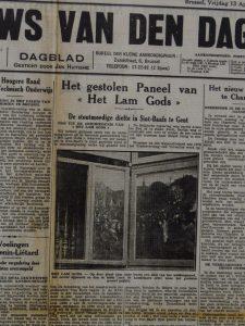 Lam Gods, krant